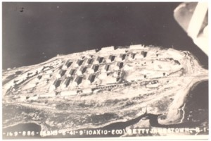 Fort Getty in 1941 (Jamestown Historical Society)